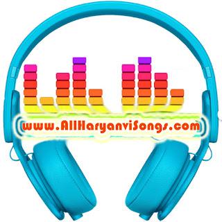 Download free haryanvi songs like Dum dum karti chale se tane gaal bitha di mhari