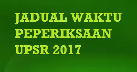 jadual upsr 2017