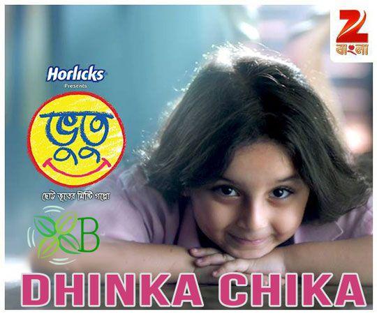 Dhinka Chika - Bhutu, Zee Bangla, Bengali serial