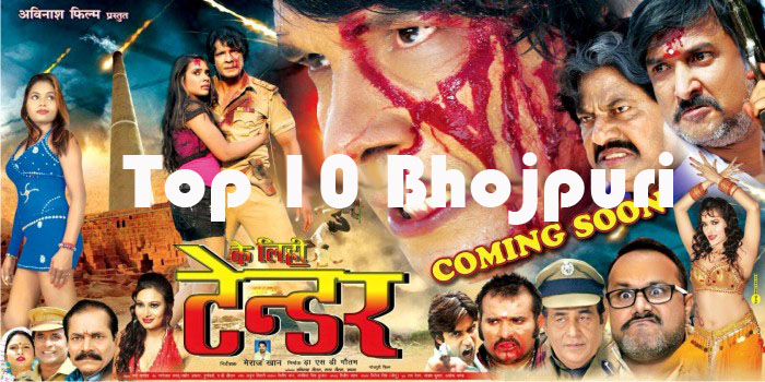 First look Poster Of Bhojpuri Movie Ke Lihi Tender Feat Viraj Bhatt, Madhuri Mishra Latest movie wallpaper, Photos