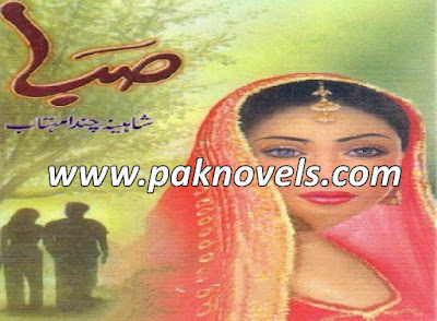 Saba Urdu Novel By Shaheena Chanda Mehtab