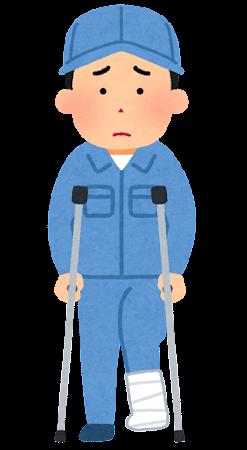 労働災害にあった男性作業員のイラスト(松葉杖)