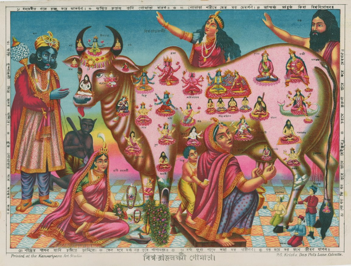 Vishwa Rajlakshmi Gaumata (The Holy Cow Mother) - Lithograph Print, Kansaripara Art Studio