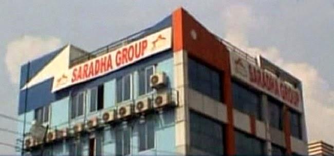 saradha scam, Matang singh, Srinjoy Bose, kunal ghosh, MLM NEWS, MLM hindi news,