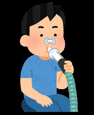 呼吸機能検査のイラスト