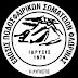 Ευχαριστήριο της ΕΠΣ Φλώρινας προς τον Αντιπεριφερειάρχη Π.Ε. Φλώρινας κ. Στέφανο Μπίρο