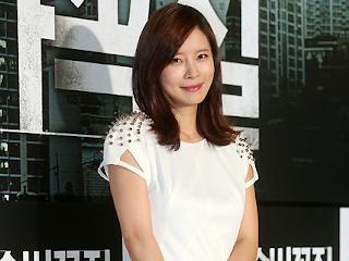 Biodata Yoo Sun Terbaru