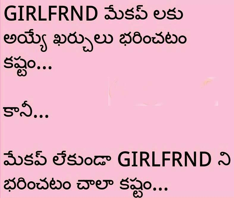 Telugu Comedy Wallpapers With Quotes: Mobiles Picture Messages