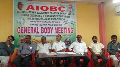 national confederation  obc empl welfare associationsncobc engine factoryavadi obc