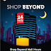 Beyond the Box Philippines One Rockwell Branch Goes 24 Hours!