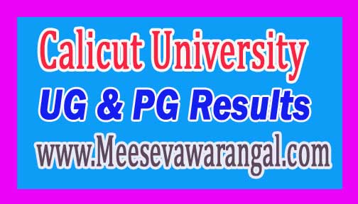 Calicut University UG & PG (BA / MA / BDS) Result 2016