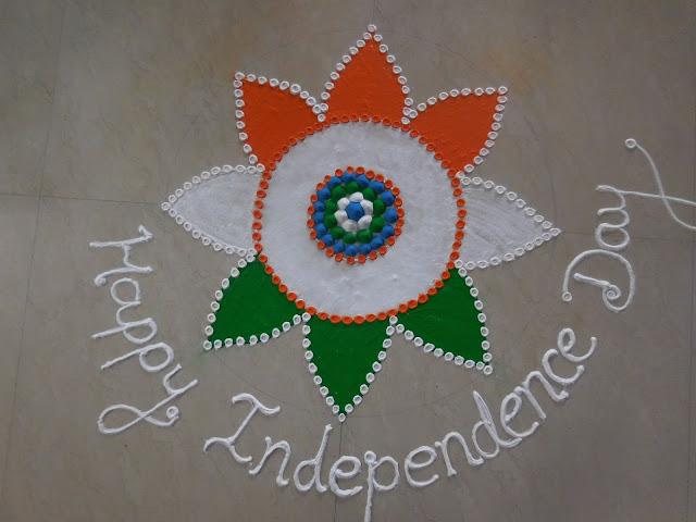 Best Independence Day Rangoli Designs 2017