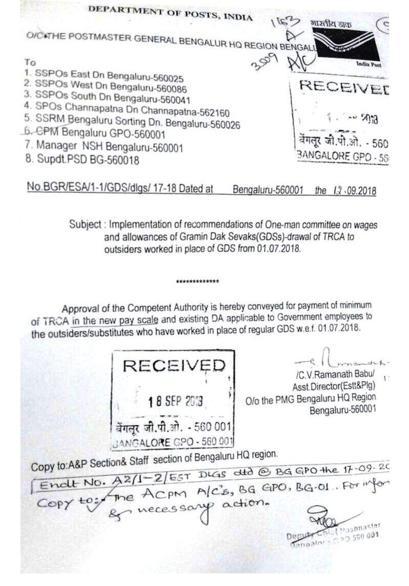 GDS Substitute Arrears Order