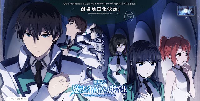 Download OST Theme Song Anime Mahouka Koukou no Rettousei Movie: Hoshi wo Yobu Shoujo Full Version