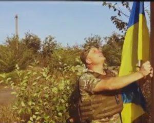 У Донецьку під носом в окупантів підняли український стяг