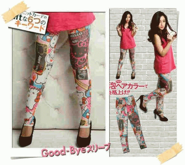Legging Korea