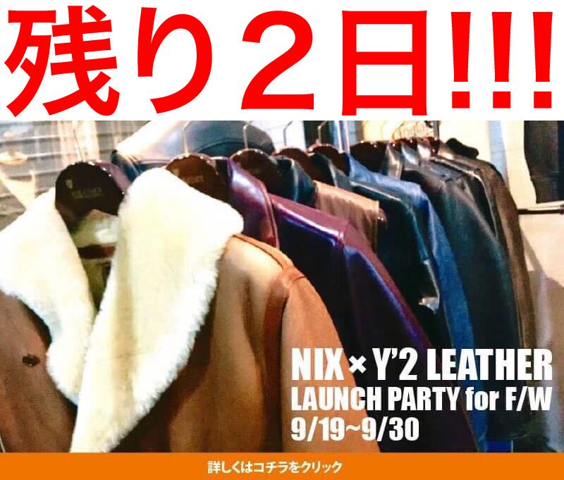 http://nix-c.blogspot.jp/2017/09/2017y2.html