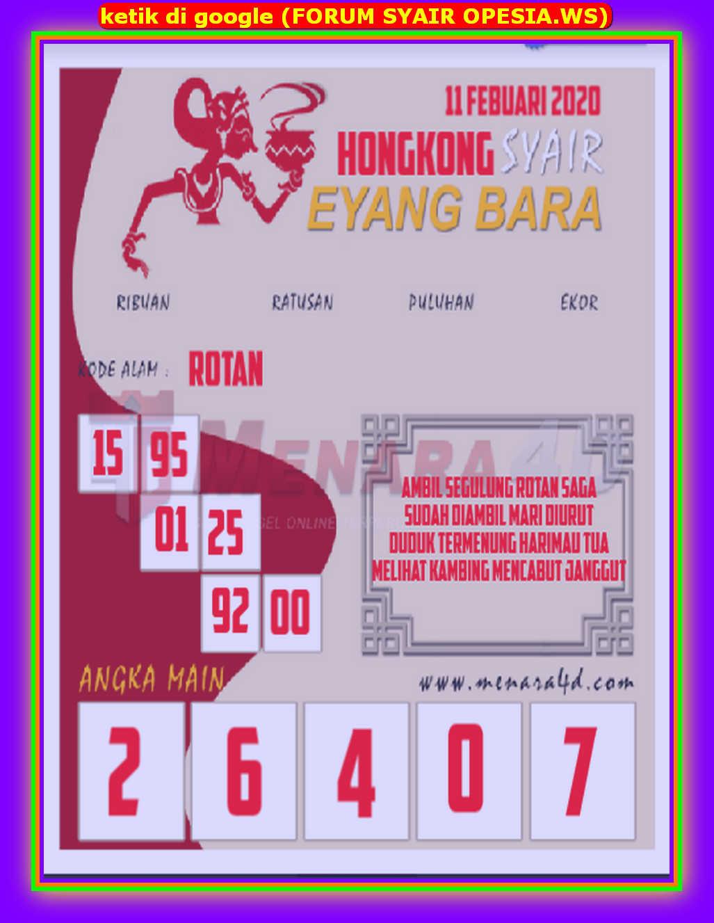 Kode syair Hongkong Selasa 11 Februari 2020 116