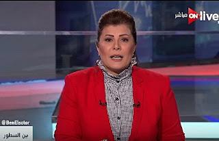برنامج بين السطور حلقة يوم الأربعاء 10-1-2018 أمانى الخياط