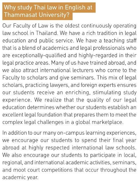 หลักสูตรนิติศาสตรบัณฑิต สาขากฎหมายธุรกิจ (อินเตอร์) LL.B. Program in Business Law