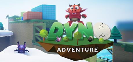 ����� ���� �������� ������� ������ ������ Dyno Adventure 2016