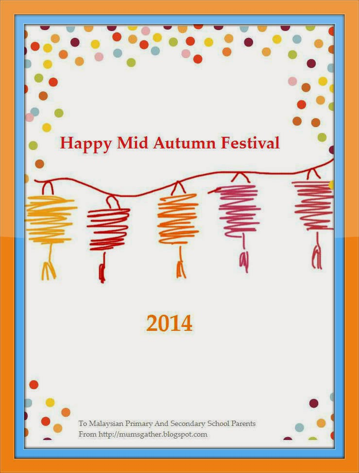 Happy Mooncake Festival 2014 Greeting Card