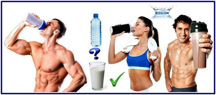 Is it better to shake my protein supplement with water or milk?