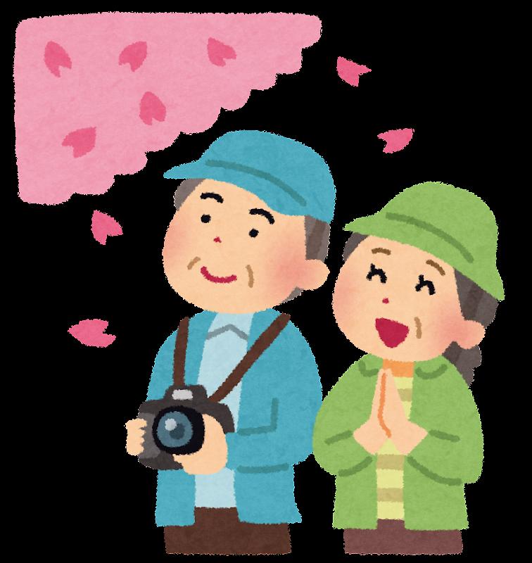 夫婦でお花見をしているイラスト かわいいフリー素材集 いらすとや