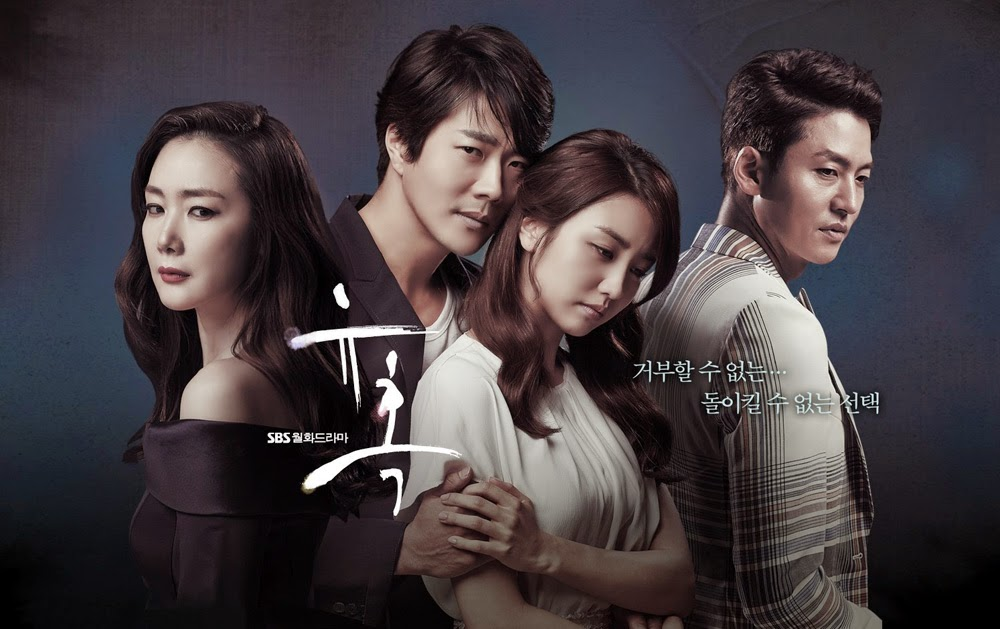 """""""Sinopsis Lengkap Drama Korea """"Temptation"""" Episode 1-selesai"""""""
