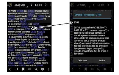 Versões em português
