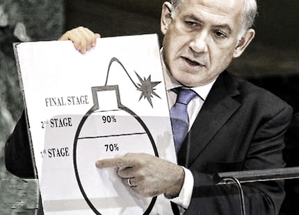 primer ministro israeli