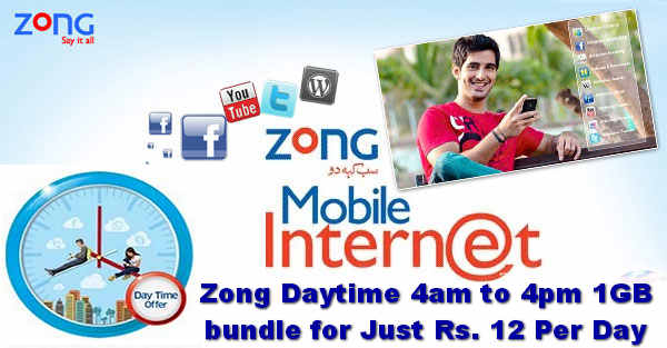 Zong Daytime Package