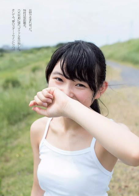 Kakizaki Memi 柿崎芽実 Weekly Playboy 2016 No 37 Pictures 3