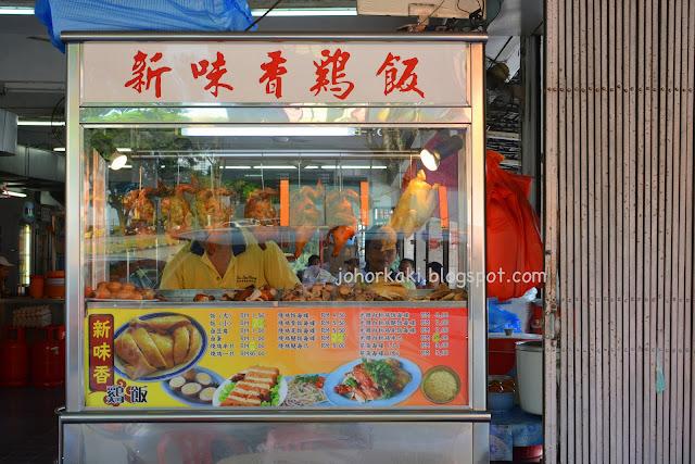 Agape-Sin-Bee-Hiang-Chicken-Rice-Pelangi-Johor-Bahru-愛加倍新味香雞飯