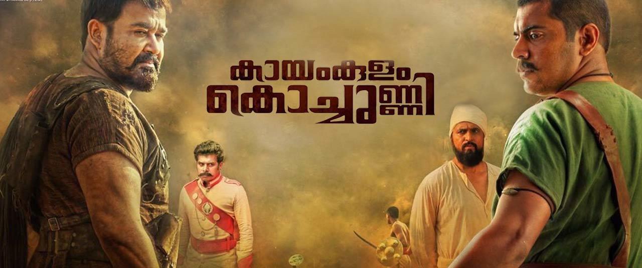 Image result for kayamkulam kochunni