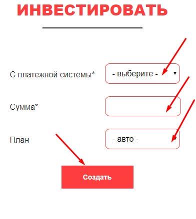 Регистрация в Autopays 4