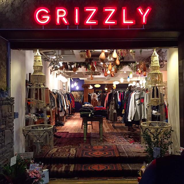 グリズリーアメ村店