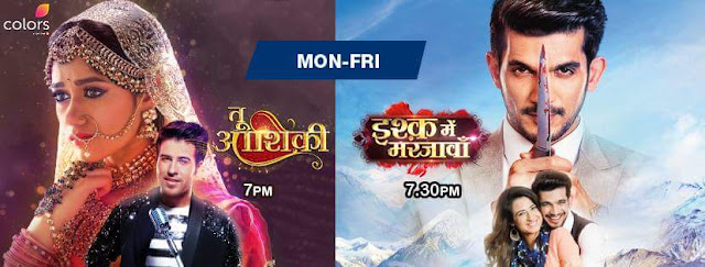'Ishq Mein Mar Jawan' Serial on Colors Wiki Plot,Cast,Timing,Promo,Title Song