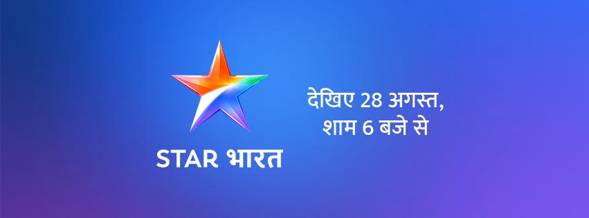 list of star bharat serialsshow schedule amp timings star