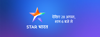 List of Star Bharat Serials/Show Schedule & Timings: Star Bharat Upcoming Shows & TRP Ratings 2017