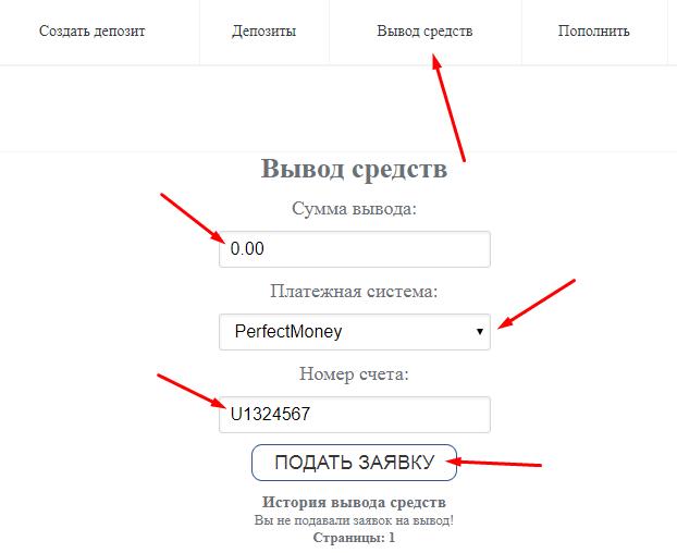 Регистрация в Kryptointrade 5