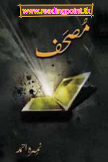 Urdu novel mashaf PDF by nimra Ahmed free download