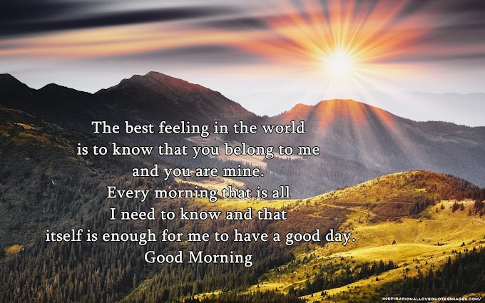 Willing Morning Quotes Of Love For Her