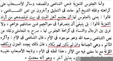 Al-Imam%2BAn-Nawawi3