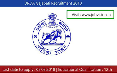 DRDA Gajapati Recruitment 2018