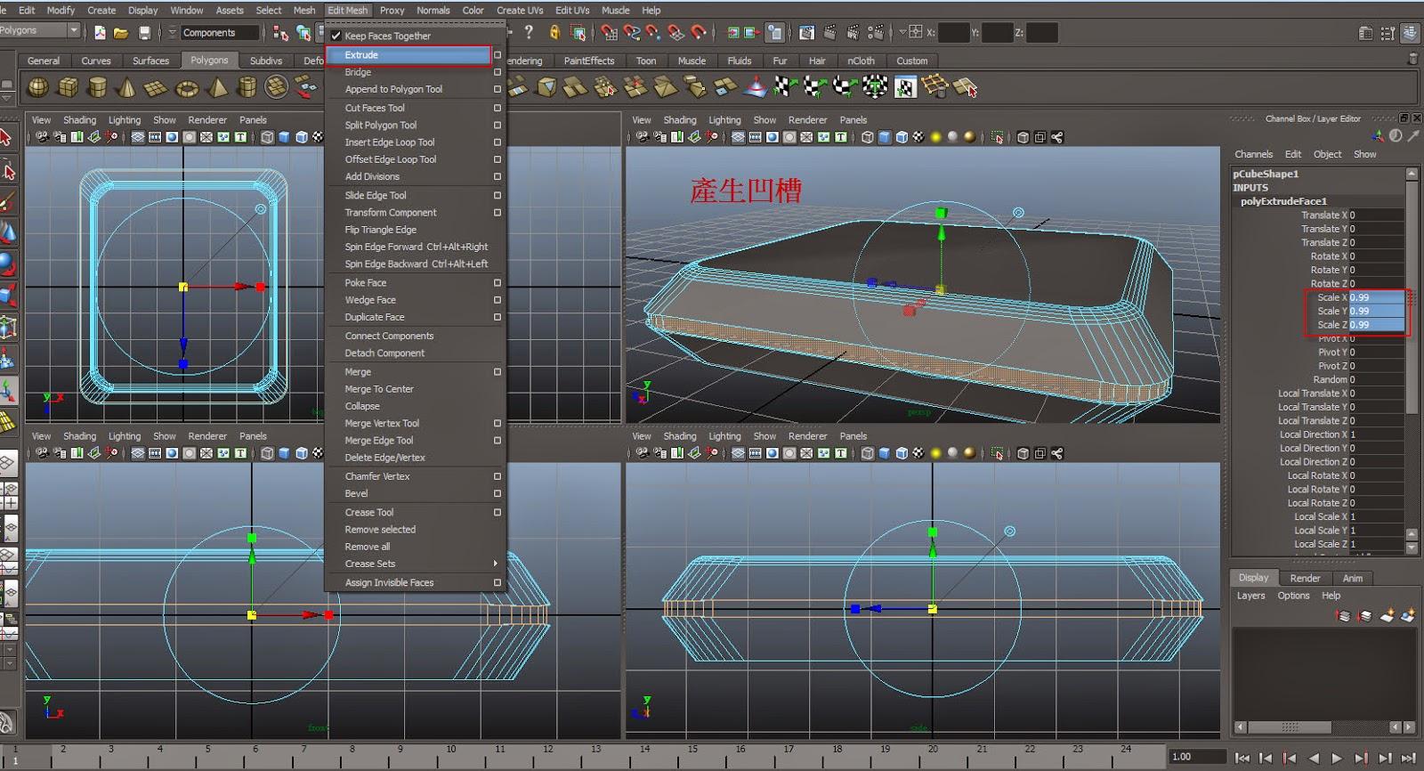 Joystick Modeling 09