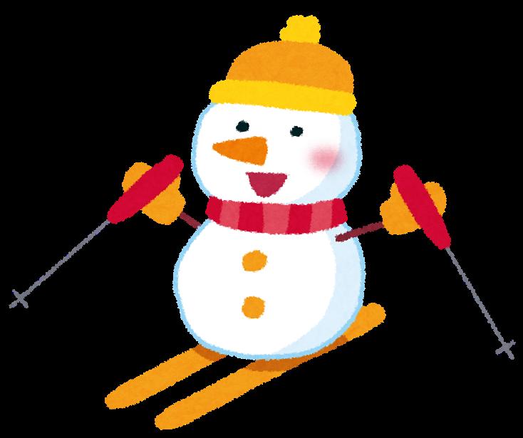 スキーのイラスト雪だるま かわいいフリー素材集 いらすとや