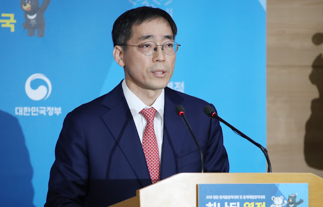Jung Ki-joon oficial coreano