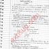 cours modèle quantique de l'atome / atomistique smpc s1