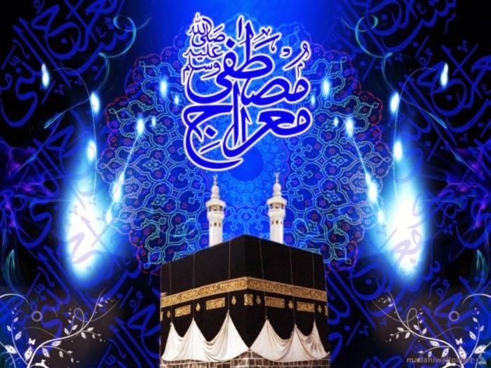 Shab E Meraj Wallpapers Hd Free Download Islamik Book